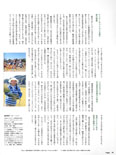 veggy vol.32_5