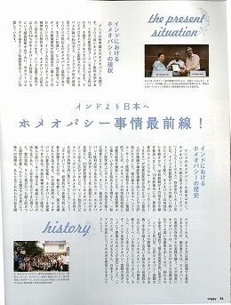 veggy vol.35_1