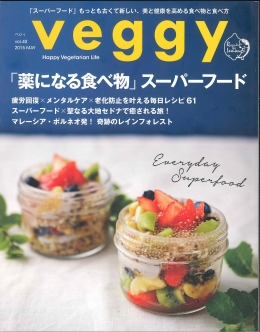 veggy vol.40