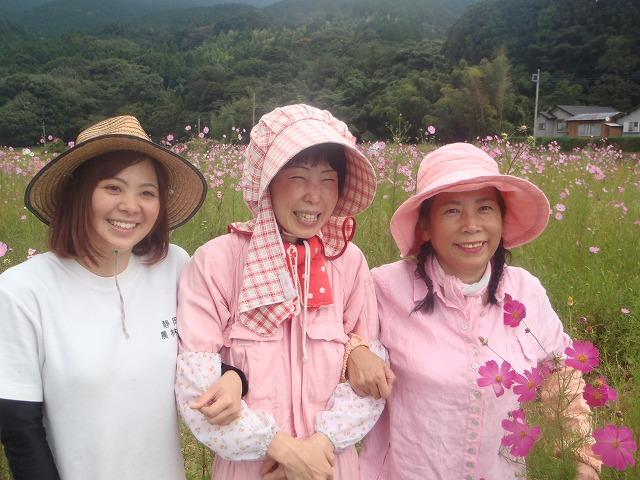 豊受ガールズ・田代のお花畑にて②