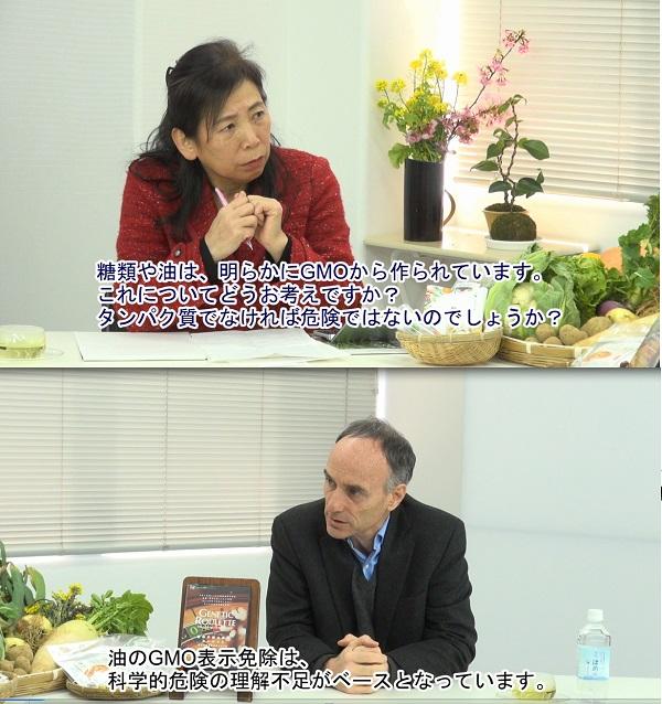 ジェフリー監督インタビュー