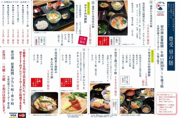 シチューと金目鯛20171206_1210