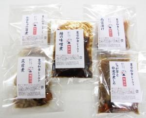 和食レトルト5種発売