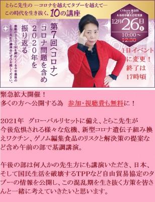 修正10の講座(7)sat★★