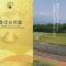 豊受自然農 商品総合2021版 カタログ表紙